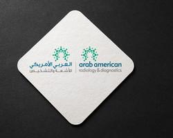 Logo 015