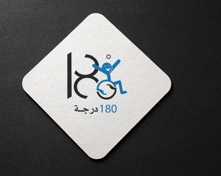 Logo 014