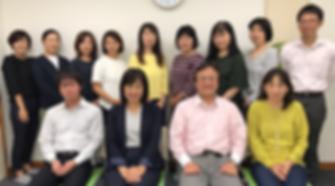 スクリーンショット 2019-06-24 17.04.33_edited_edi