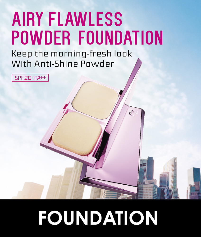 Shiseido_Za_Foundation