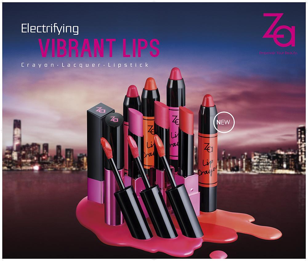 Shiseido_Za_Lips