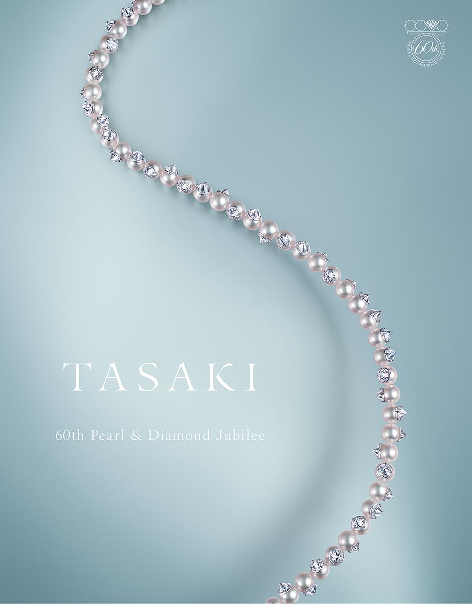 TASAKI_60th_neck_1P