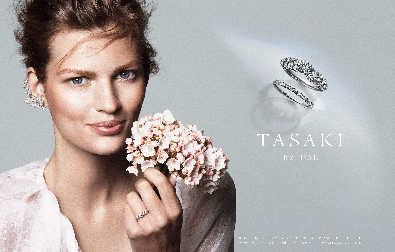 TASAKI_mz2P_Bridal