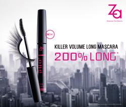 Shiseido_Za_Mascara