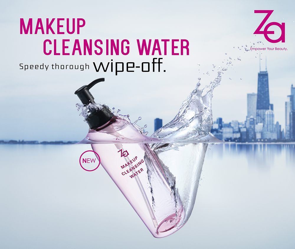 Shiseido_Za_CleanWater