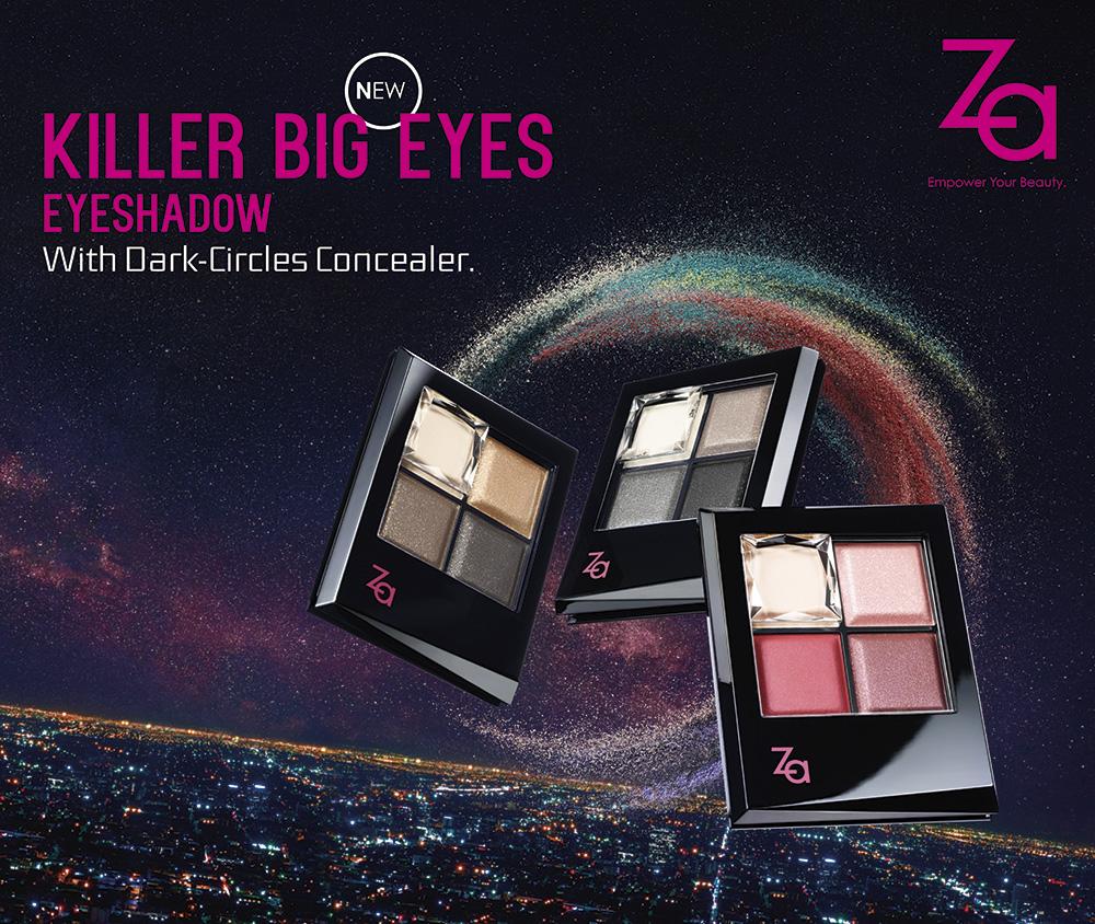 Shiseido_Za_Eye