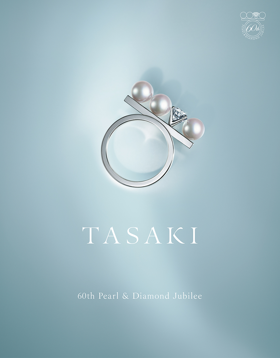 TASAKI_60th_ring_1P