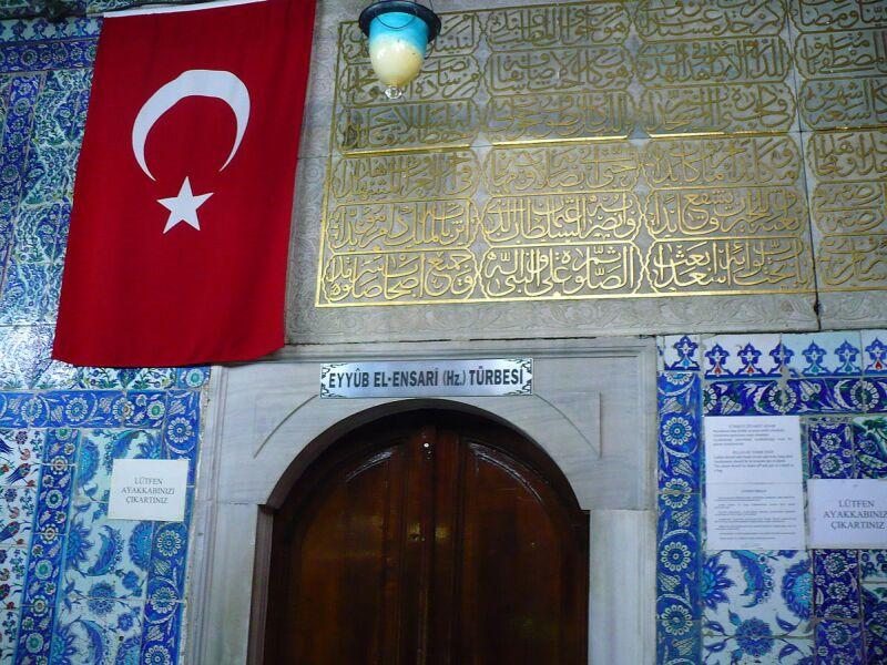 4D3N - Istanbul Islamic Tour