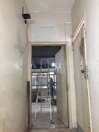 Entrada da Sala modular.