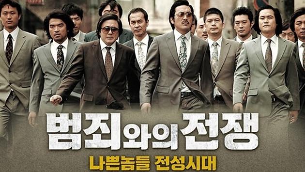 영화 <범죄와의 전쟁:나쁜놈들 전성시대>