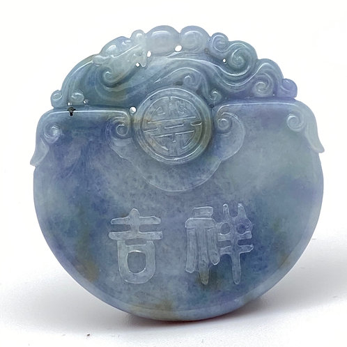 copy of Jadeite Pendant: Blue and lavender jade pendant of lucky characters