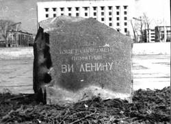 Будущий Ленин возле Каругля
