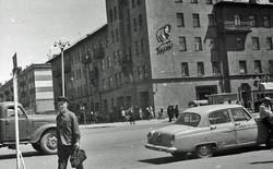 Бульвар Мира - 60-е годы
