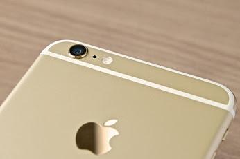 Apple n'oublie pas le potentiel de la  SmartHome et investit sur l'intelligence Artificielle