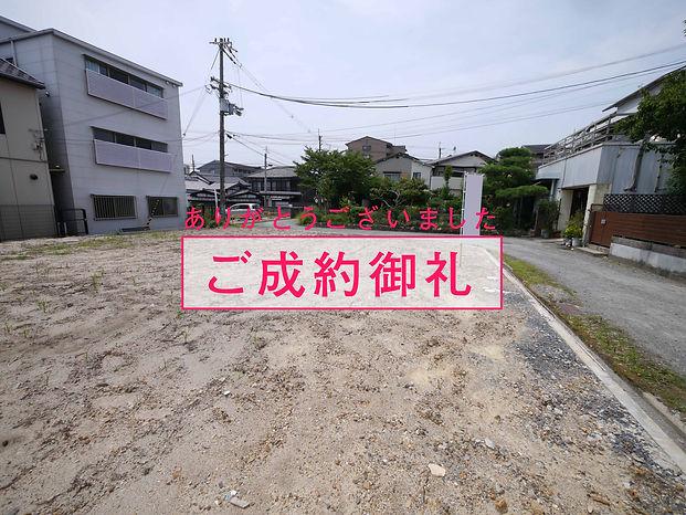 P1020287_成約済.JPG