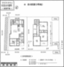 見取図_日吉台5番2号地.jpg