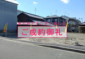 沢良宜浜5のコピー.jpg