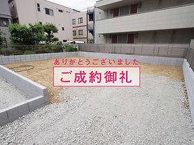 IIMGP04462_002.jpg