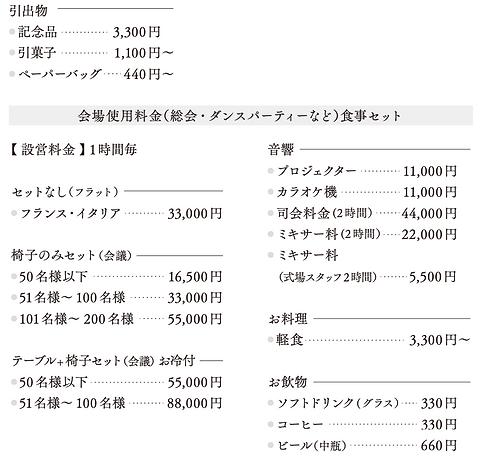 スクリーンショット 2021-05-31 10.09.38.png