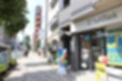 大鳥居駅ソフトバンク周辺写真
