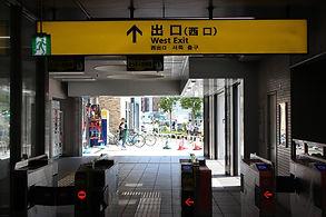 大鳥居駅西口の写真