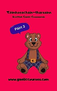 Love Gaelic Crosswords Part 3.png