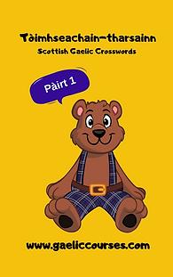 Love Gaelic Crosswords Part 1.png