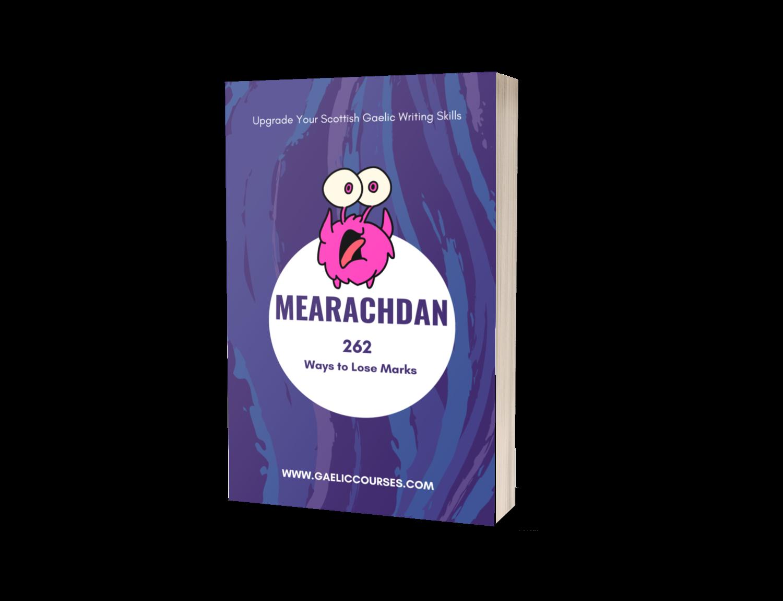Mearachdan - Deachdadh le faidhlichean fuaime