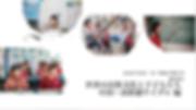 スクリーンショット 2020-05-20 21.31.46.png