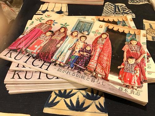 写真集 KUTCH カッチ ー紡がれる伝統と暮らしー