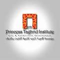 Princess taghrid Institue.webp