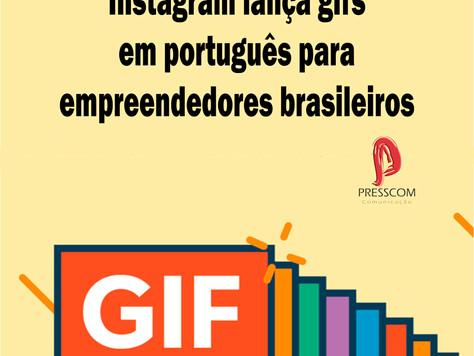 Gifs em português: novidade do Instagram