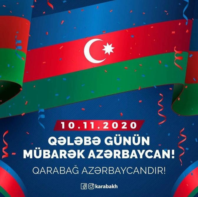 Qələbə günün mübarək Azərbaycan!Qarabağ Azərbaycandır!