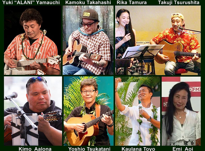 3.Hawaiian Music Stage 2.jpg