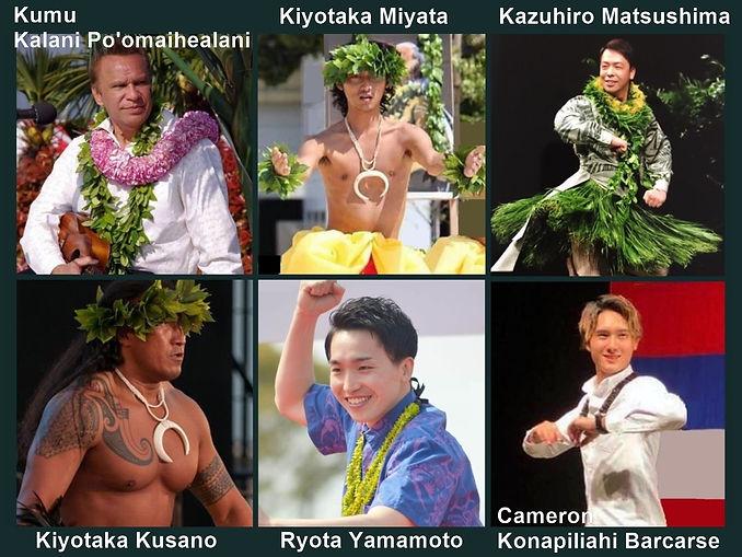 2. Kane Hula Special Stage.jpg