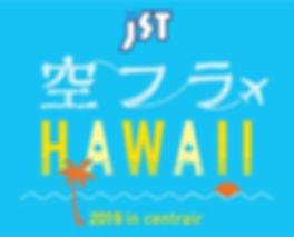 hawaii_308[1].jpg