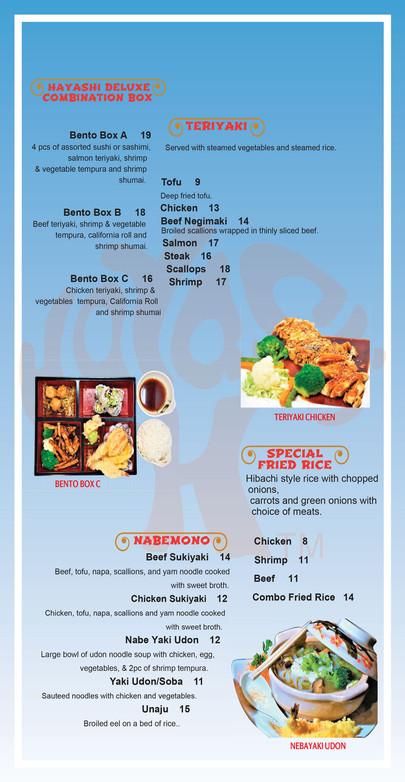El-Paso-Dinner-Menu-2021-for-Website-2.j