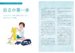 JFA handbook _02