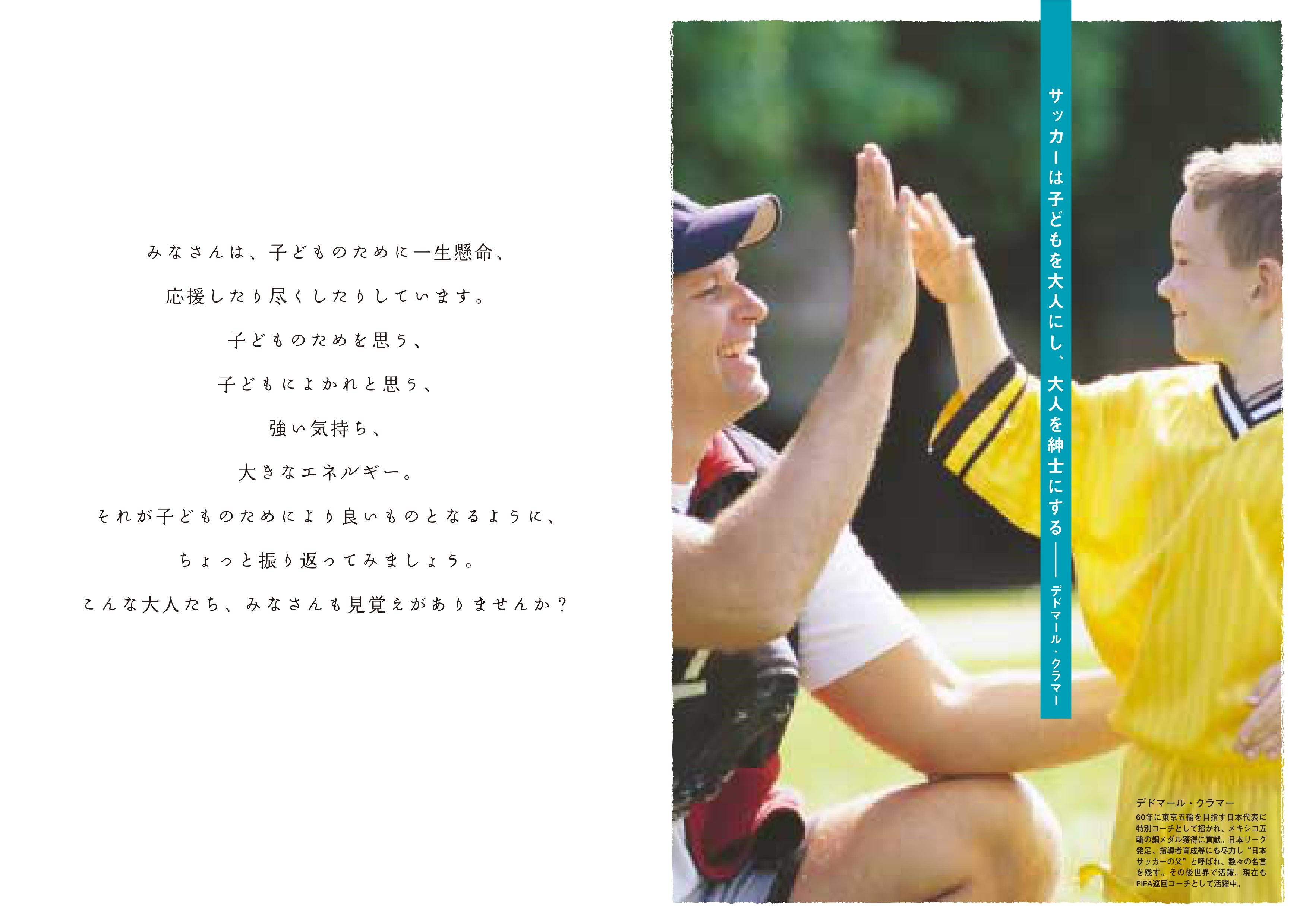 JFA handbook _01