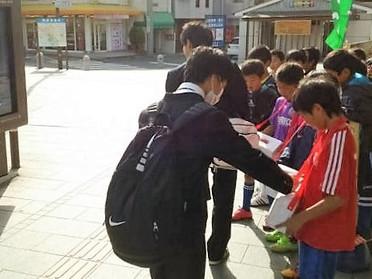 熊本地震 募金活動3