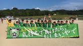 石見銀山交流大会(2) U12