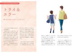 JFA handbook _07