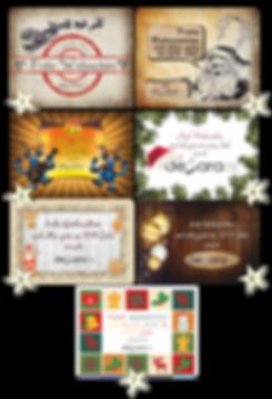 kartki świąteczne.png