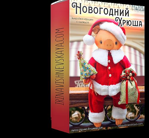 новогодний-веб.png