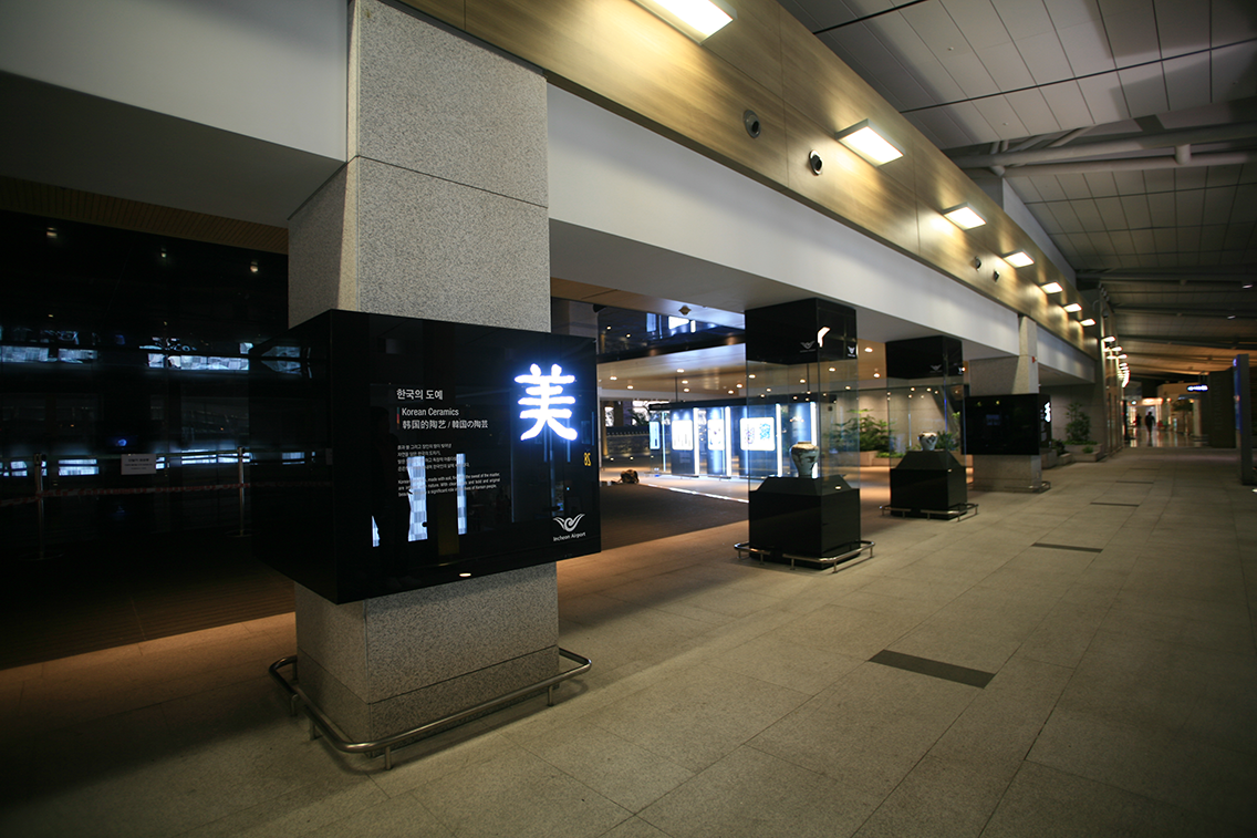 한국문화의 거리