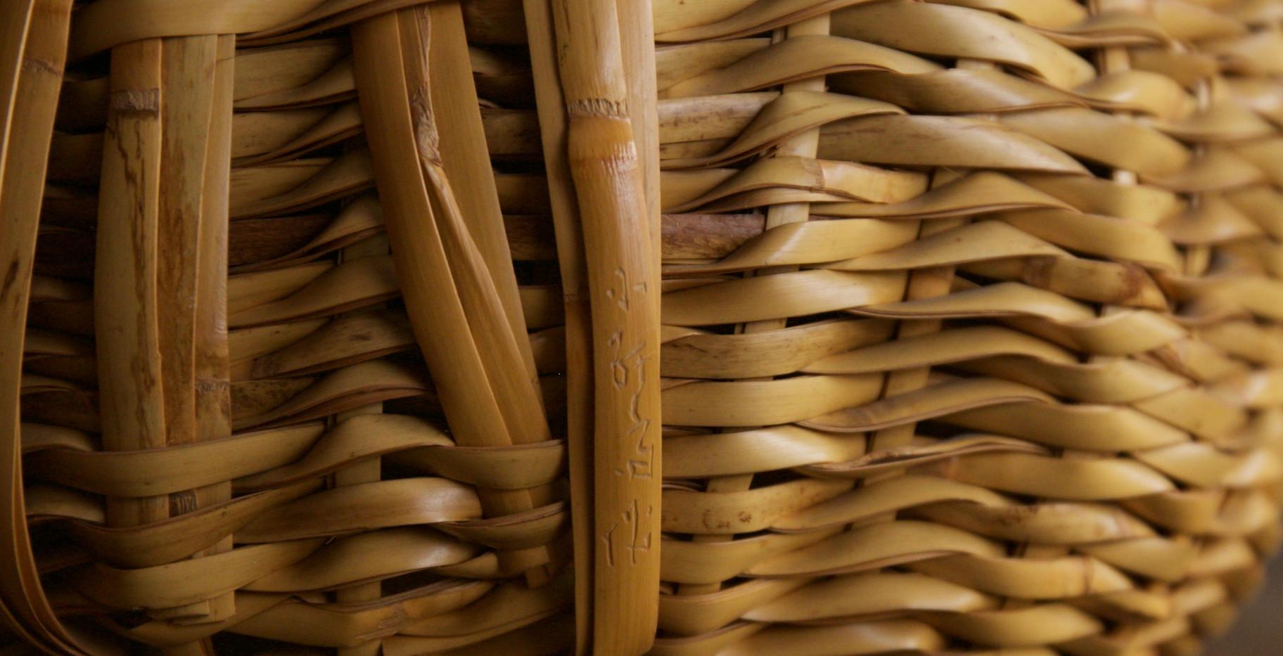 Folded basket by Iizuka Shokansai 08.jpg