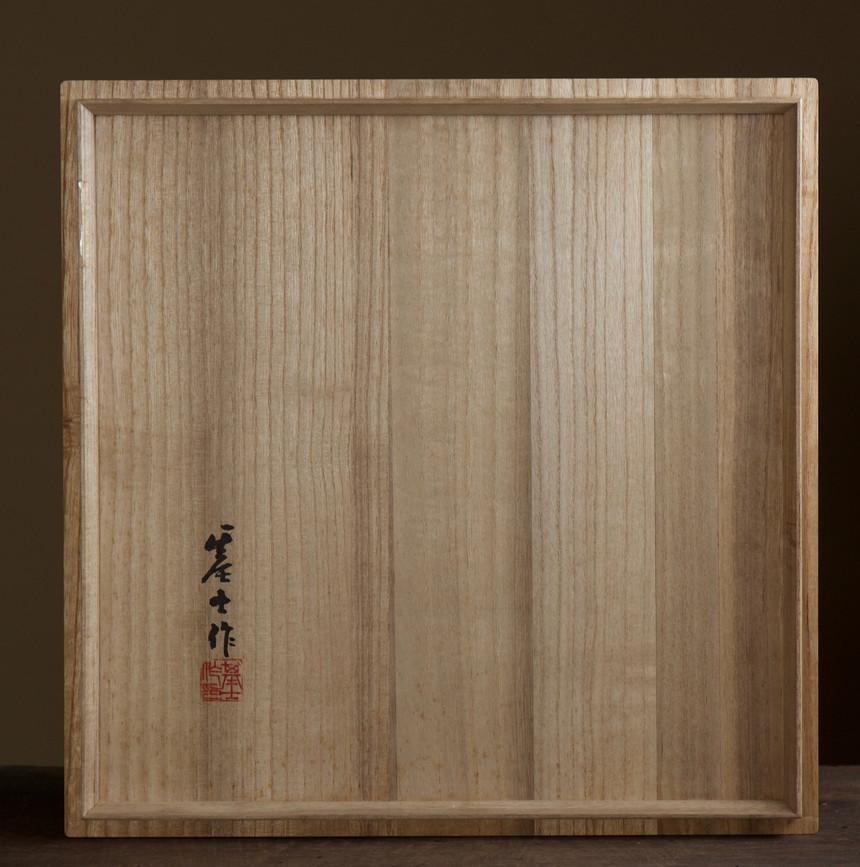 Abe Motoshi Deep Mountain 09 box sign.jpg