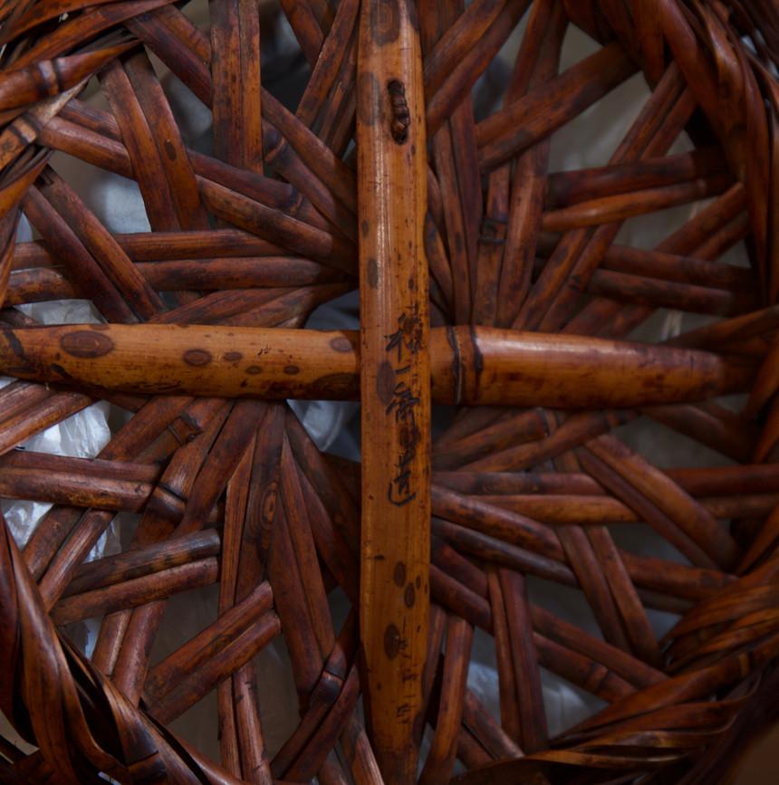 Bamboo Flower Basket Hanchiku Waichisai 07.jpg