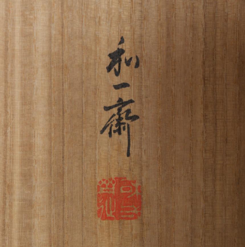 Bamboo Flower Basket Hanchiku Waichisai 08.jpg