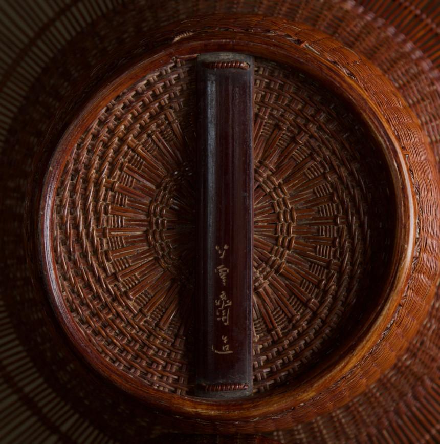 Chikuunsai II Tall Hat Thousand Line Flower Basket 05.jpg